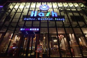 Harbin Hash International Youth Hostel, Hostels  Harbin - big - 1