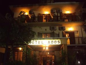 Hotel Aoos, Отели  Конитса - big - 49