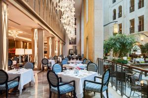 Waldorf Astoria Jerusalem (10 of 37)