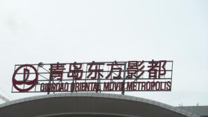 Qingdao Newlife Service Apartment