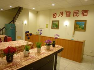 Sun Moon Star Hostel, Проживание в семье  Budai - big - 46
