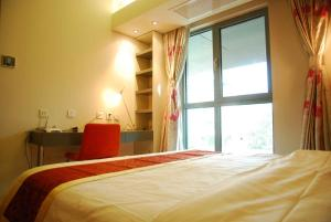Rich&Young Seasons Park Service Apartment, Apartmány  Peking - big - 35