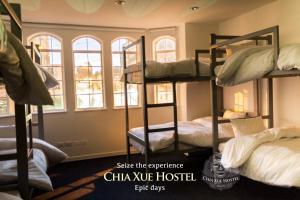 CX Hostel, Хостелы  Богота - big - 12