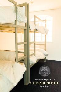 CX Hostel, Хостелы  Богота - big - 19