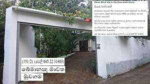 Deer Park Ratnapura, Vendégházak  Ratnapura - big - 27