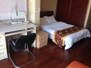 Feisuo Hotel Apartment, Апартаменты  Пекин - big - 35
