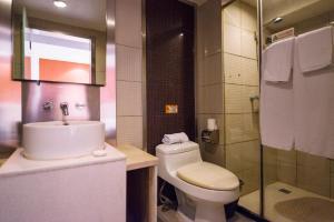Motel Shanghai Yangpu Bridge Longchang Road Metro Station, Hotel  Shanghai - big - 6