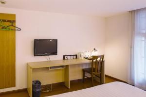 Motel Shanghai Disney Zhoupu Wanda Plaza, Hotel  Shanghai - big - 27
