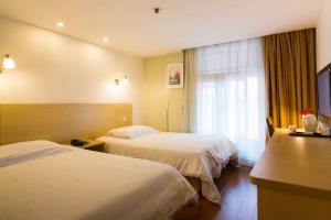 Motel Shanghai Disney Zhoupu Wanda Plaza, Hotel  Shanghai - big - 16