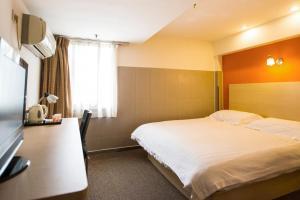 Motel Shanghai Disney Zhoupu Wanda Plaza, Hotel  Shanghai - big - 23