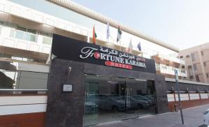 Fortune Karama Hotel, Hotely  Dubaj - big - 16