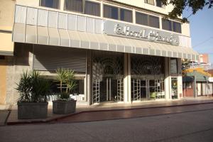 El Hostal del Abuelo, Hotely  Termas de Río Hondo - big - 1