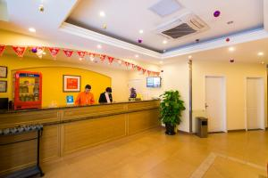 Home Inn Beijing Yansha East Sanyuan Bridge, Hotely  Peking - big - 1