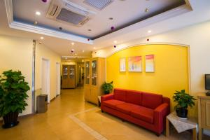 Home Inn Beijing Yansha East Sanyuan Bridge, Hotely  Peking - big - 29