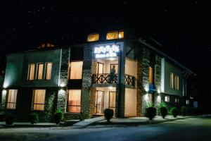 Einstein House & Spa, Penziony  Marchevo - big - 29