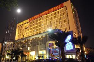 Foshan Nanhai Xinhu Hotel, Szállodák  Fosan - big - 20