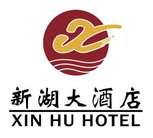 Foshan Nanhai Xinhu Hotel, Szállodák  Fosan - big - 21