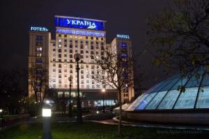 Ukraine Hotel, Hotely  Kyjev - big - 104