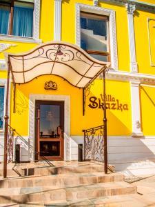 Skazka Guest House