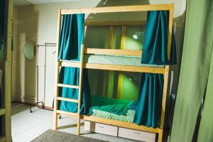 Puzzle Hostel, Hostelek  Tomszk - big - 9