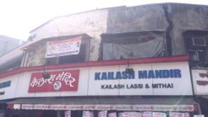 Med Mid Town Apt, Apartmány  Bombaj - big - 18