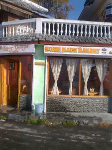 Hotel Naggar Delight, Hotels  Nagar - big - 21