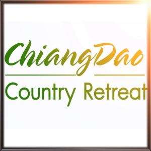 ChiangDao Country Retreat, Resorts  Chiang Dao - big - 57
