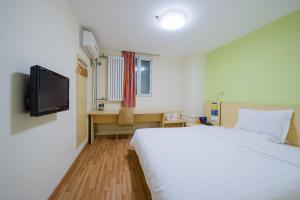 7Days Inn Wuchang Railway Subway Station, Hotels  Wuhan - big - 11