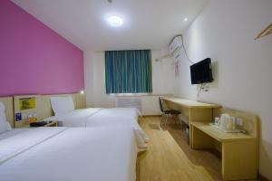 7Days Inn Wuchang Railway Subway Station, Hotels  Wuhan - big - 39