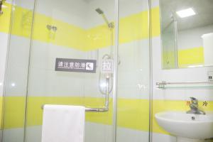 7Days Inn Wuchang Railway Subway Station, Hotels  Wuhan - big - 28