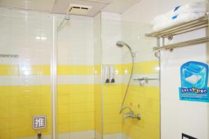 7Days Inn Wuchang Railway Subway Station, Hotels  Wuhan - big - 45