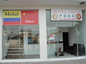 Hotel China, Hotel  Yopal - big - 110