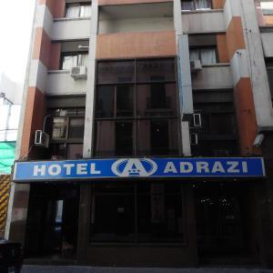 Adrazi Internacional, Hotely  Buenos Aires - big - 11