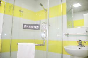 7Days Inn Beijing Railway Station Guangqu Gate Metro Station, Hotely  Peking - big - 14