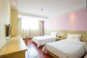 7Days Inn Wuhan Shengguandu Haining Leather City, Hotel  Wuhan - big - 14