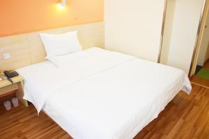 7Days Inn Nanchang Xiangshan Nan Road Shengjinta, Hotels  Nanchang - big - 28