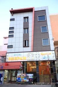 Hotel Deepam, Hotels  Tiruchchirāppalli - big - 1