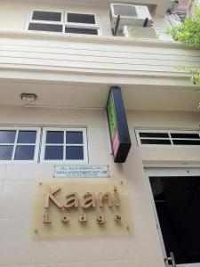 Kaani Lodge, Penziony  Male City - big - 13