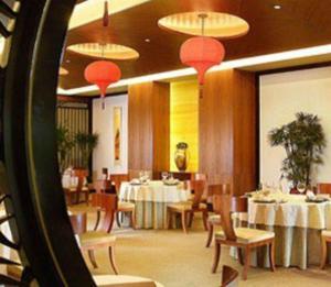 Ningbo Portman Plaza Hotel, Hotely  Ningbo - big - 16