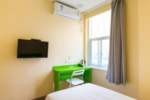 Hi Inn Beijing Lishuiqiao, Hotels  Changping - big - 15