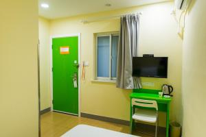 Hi Inn Beijing Lishuiqiao, Hotels  Changping - big - 16