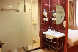 Hanting Express Beijing Changping Science Park Branch, Hotels  Changping - big - 28