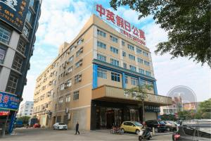 Foshan Joy-in Holiday Hotel Lecong Branch, Hotely  Shunde - big - 1