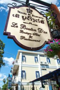 Le Bouton D'or Boutique Hotel, Hotely  Thakhek - big - 31