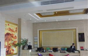 Foshan Xiangying Hotel, Hotels  Foshan - big - 14