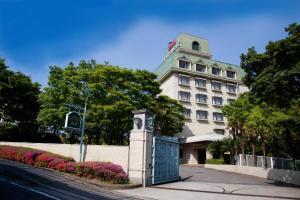Resorpia Beppu, Hotel  Beppu - big - 26