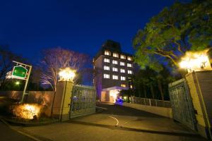 Resorpia Beppu, Hotel  Beppu - big - 25