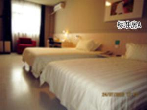Jinjiang Inn Xiamen Railway Station Dongpu Road, Hotels  Xiamen - big - 9