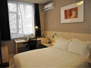 Jinjiang Inn Xiamen Railway Station Dongpu Road, Hotels  Xiamen - big - 10