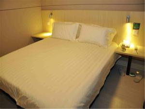 Jinjiang Inn Xiamen Railway Station Dongpu Road, Hotels  Xiamen - big - 2